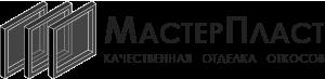 Лого Отделка откосов в Белгороде «Мастер Пласт»